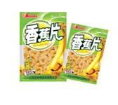 食品称量自动包装机包装案例-3