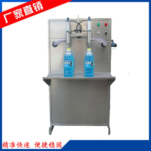 小型防冻液灌装机