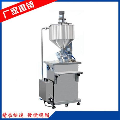 立式加热搅拌式膏体灌装机