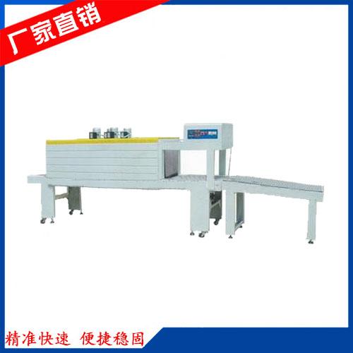 中型PE膜热风收缩包装机