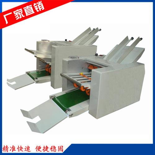 四折盘自动折纸机(折页机)