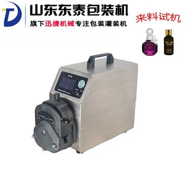 半自动蠕动泵液体灌装机